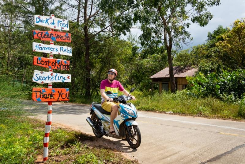 Faites le tour de Phu Quoc en moto