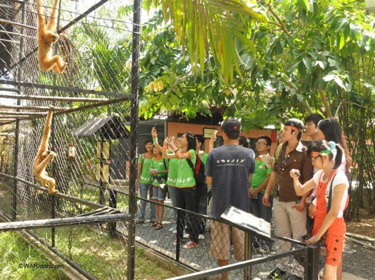 Visitez le centre de sauvetage des animaux