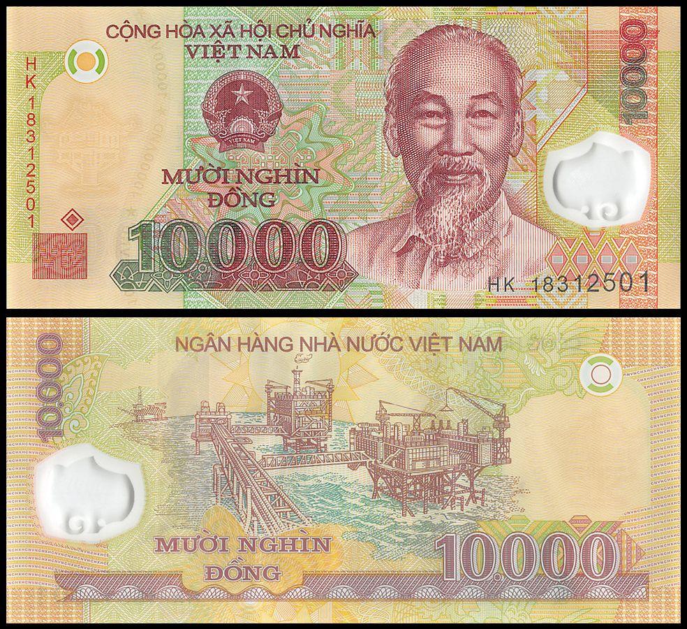 billet de 10 000 dong