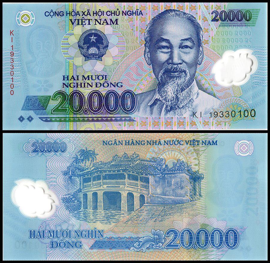 billet de 20 000 dong