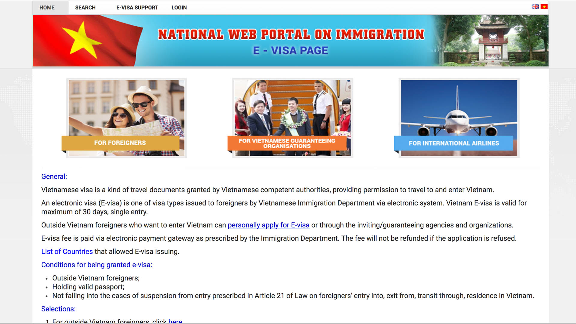 e visa vietnam site officiel